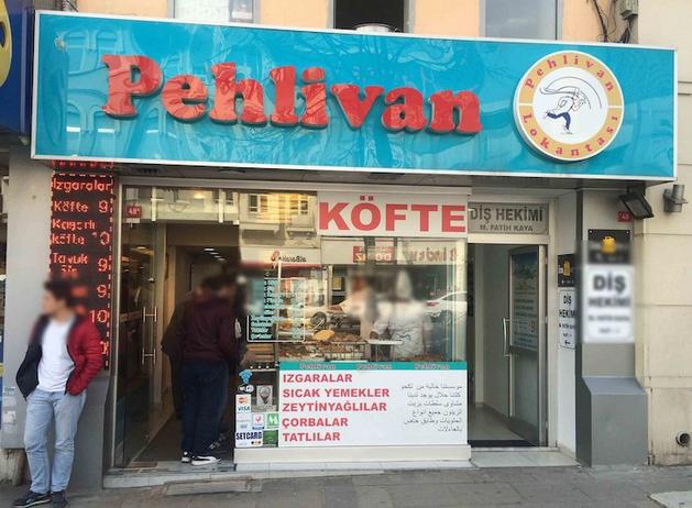 -2017-12-30-0.56.47 イスタンブールの食事はここ!安くて美味しいおすすめロカンタ!