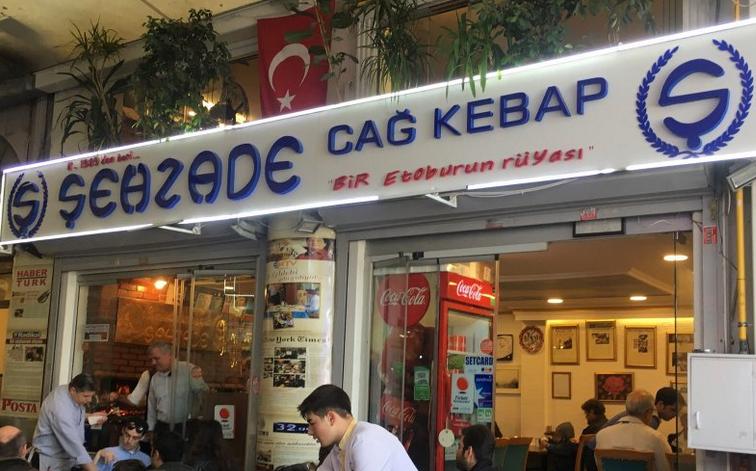 -2017-12-30-23.14.57-e1514906558662 イスタンブールのジャーケバブならここ!こういうのが食べたかった!