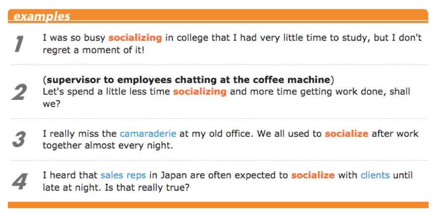 socialize ソーシャライズについて考えてみた 〜ソーシャライズの定義〜